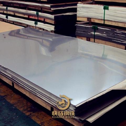 310s不锈钢板现货的价格
